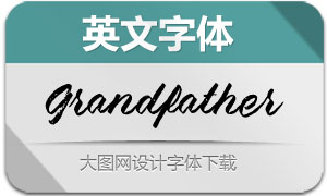 Grandfather系列三款英文字体