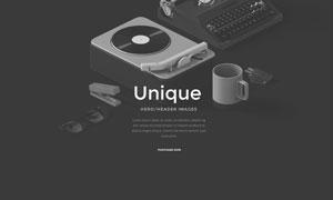 杯子与唱片机等元素创意网页用素材