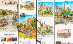 唯美的城市水彩画效果PS动作