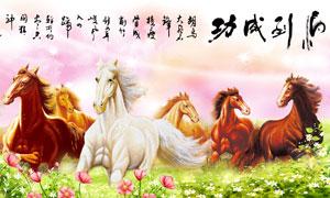 中国风八骏图中堂画设计PSD素材