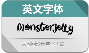 Monsterjelly系列四款英文字体