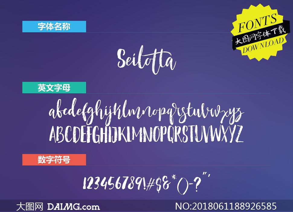 Seilotta(英文字体)