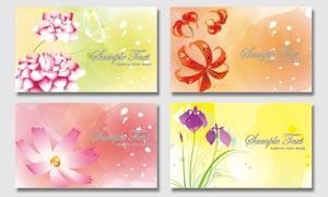 时尚花朵名片背景设计模板PSD素材
