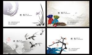 中国风古风名片设计模板PSD素材
