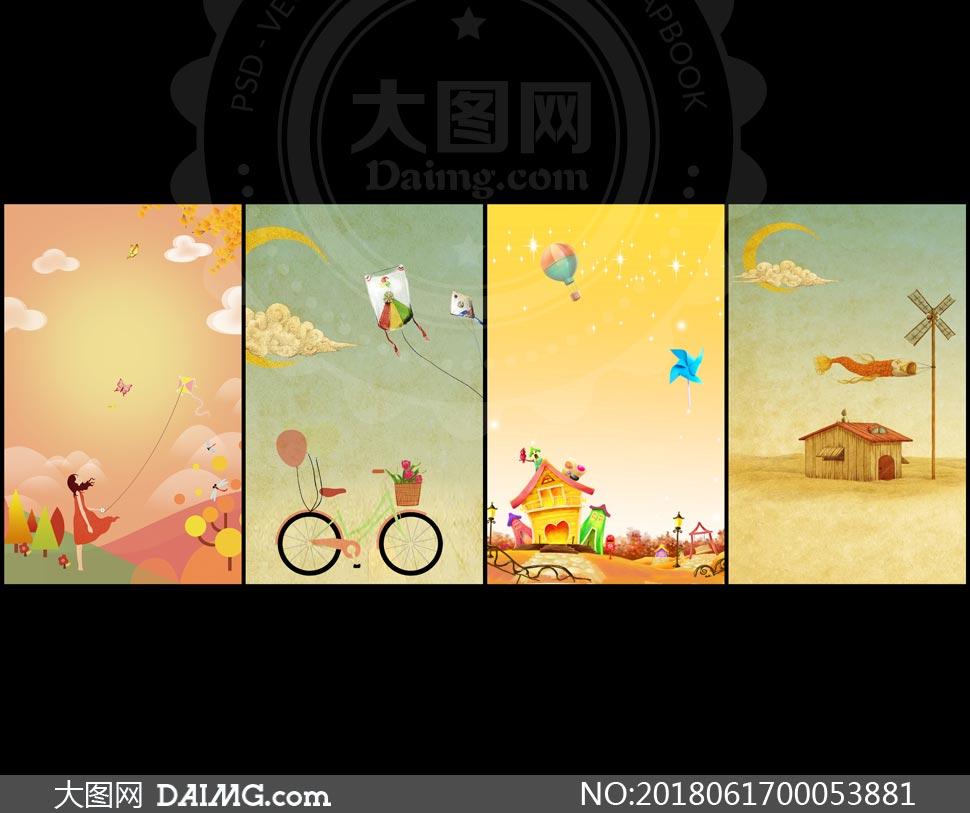 秋季手繪主題海報背景設計PSD素材