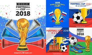 世界杯大力神杯与球鞋创意矢量素材