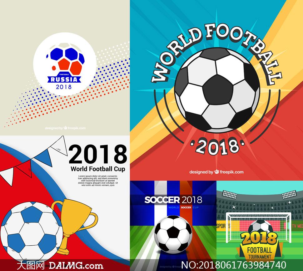 俄罗斯足球世界杯主题创意矢量素材
