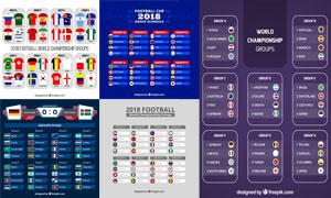 俄罗斯世界杯分组对阵形势矢量素材