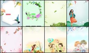 卡通手绘主题广告背景设计PSD素材
