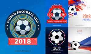 俄罗斯足球世界杯创意设计矢量素材