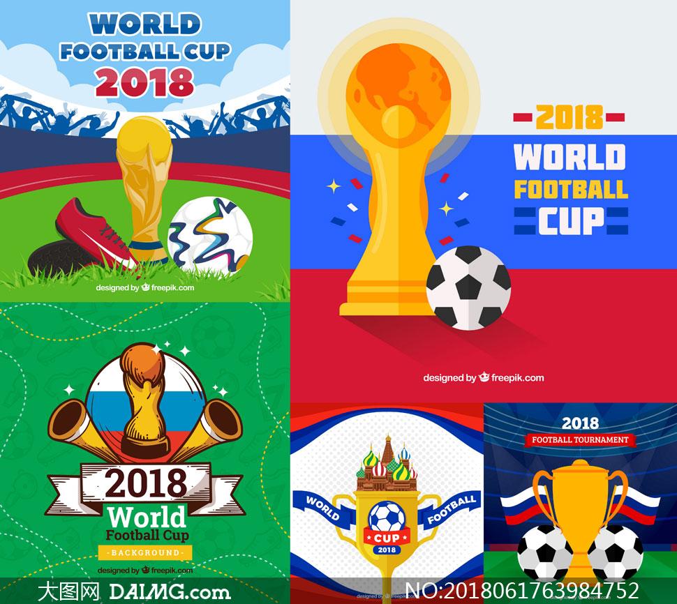 大力神杯元素的世界杯主题矢量素材