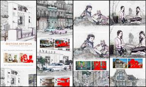 数码照片转彩色素描效果PS动作
