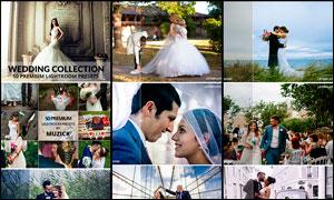 50款专业级婚礼照片复古效果LR预设