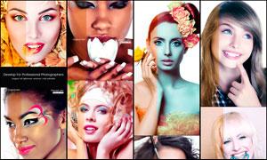 18款专业级人像皮肤美化效果LR预设