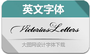 VictoriasLetters(英文字体)