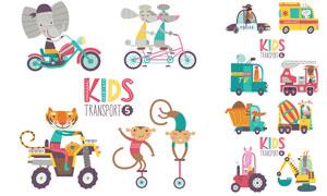 乘坐交通工具的卡通动物创意矢量图