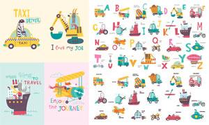 英文字母与卡通风动物创意矢量素材
