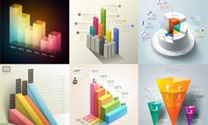 立体图形展示的信息图创意矢量素材