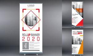 通用广告创意易拉宝模板素材集V70