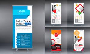 通用广告创意易拉宝模板素材集V72