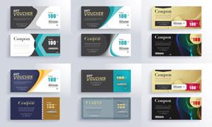 礼品卡与商品优惠券等设计矢量模板