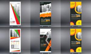 通用广告创意易拉宝模板素材集V75