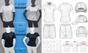 短袖与短裤等服装黑白效果矢量素材
