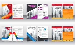宣传单页与画册封面设计等矢量素材