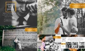 婚礼随拍照片黑白艺术效果LR预设
