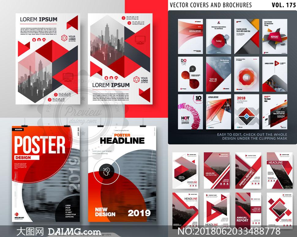 红色几何元素画册封面设计矢量素材