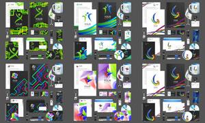 多彩配色企業視覺元素創意矢量素材