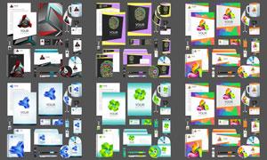 五彩炫麗效果企業視覺元素矢量素材