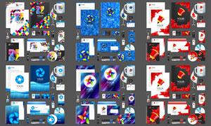 馬賽克等抽象元素企業視覺矢量素材
