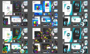 人形元素創意企業視覺設計矢量素材