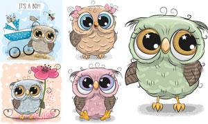 卡通可爱大眼睛猫头鹰插画矢量素材