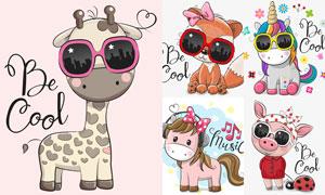 长颈鹿小马与狐狸动物插画矢量素材