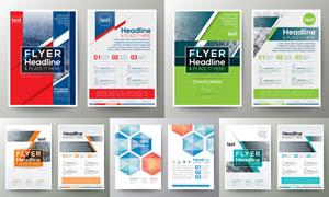 多用途的广告宣传单页设计矢量素材