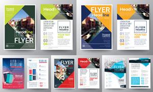产品宣传彩页版式设计模板矢量素材