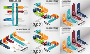 立体展现的数据统计图创意矢量素材