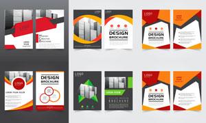 画册页面与宣传单设计模板矢量素材