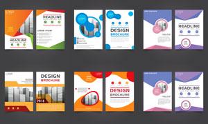 几何图形元素宣传彩页设计矢量素材