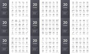 140款线条化风格图标设计矢量素材