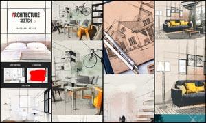 建筑物手绘草图绘画效果PS动作