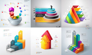 箭头等炫彩元素信息图创意矢量素材