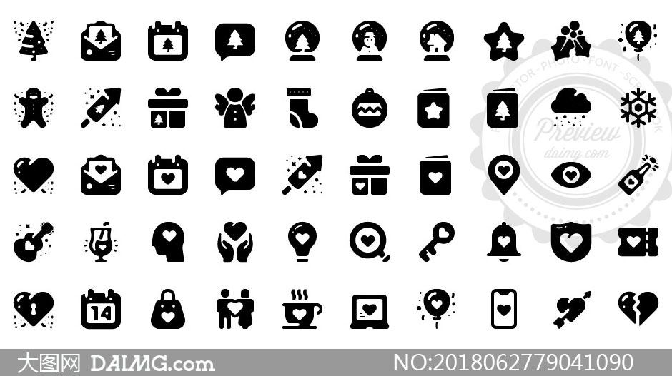 关 键 词: 矢量素材矢量图设计素材创意设计图标设计实用图标黑色黑白