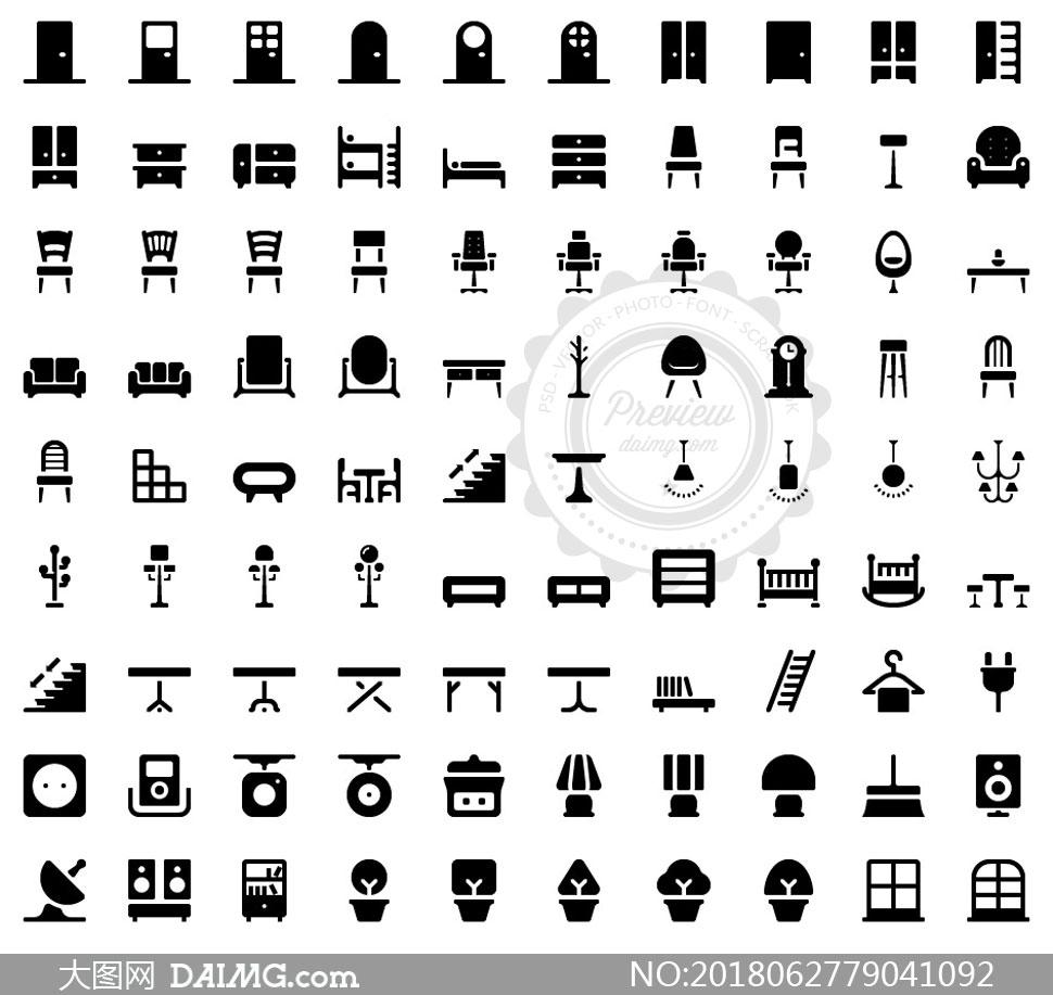 椅子与吊灯等家具装饰图标矢量素材