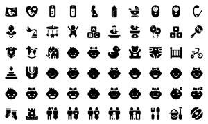 黑白效果母婴主题图标设计矢量素材