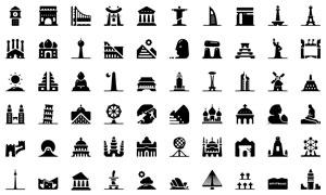 世界地標建筑圖標創意設計矢量素材