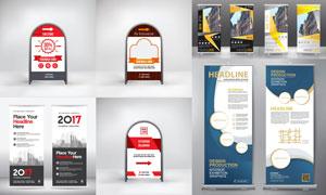 通用广告创意易拉宝模板素材集V78