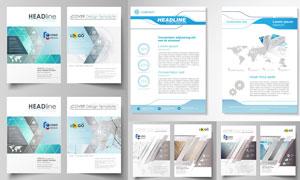 画册用版式设计模板主题矢量素材V2